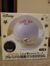 Winnie the Pooh Dreamy Stars Love �� Light Projector Planetarium Disney Japan