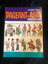 Pageant of Asia Spectacular Sydney 1965, world trade fair, China, Japan, India