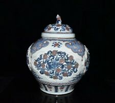 """16"""" China Antique Pot Blue and white Porcelain Pot Old Pottery Tank AWXN"""