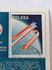Polish stamp, Polska, mint, sheet, 1989, interkosmos, cosmos