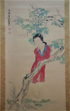 Excellent Chinese 100% Hand Painting & Scroll Beauty By Zhang Daqian 张大千 SYZLD26