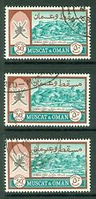 OMAN : 1966. Scott #101a. 3 stamps. Very Fine, Used. Catalog $330.00.