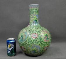 19th C. Chinese Famille Rose Dragon Vase Kangxi Period Mark