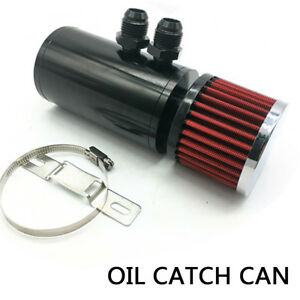 Universal Aluminium 0.5L Oil Catch Can Breather Tank AN10 Adapter & Filter Black