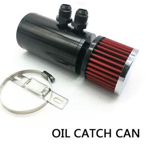 Universal Aluminium 0.5L Oil Catch Can Breather Tank AN10 Adapter & Filter Black