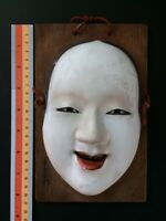 Japanese Noh Face Mask Theater Kabuki Tradition Vintage Art Hanging Wall Decor