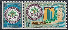 Qatar 2000 ** Mi.1176/77 Islam Religion Konferenz