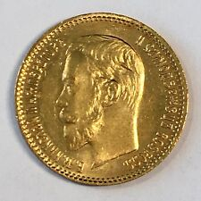 1904 Russia 5 Rouble Gold Coin - Nice Uncirculated - High Quality Scans #C920