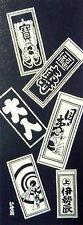 Japanese Towel / Tenugui / Motif of Votive Sticker / Kyoto Japan