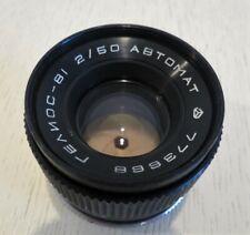 HELIOS - 81 Automat  f/2 50mm camera Kiev 10,15  Soviet Russian Lens