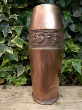TRENCH ART, Copper / Brass Vase Flowers Design Unique Hobby Collector