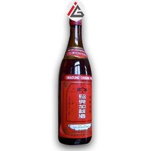 Havista - Chinese ShaoXing Cooking Wine - 640 ml