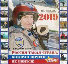 2019 CALENDAR WITH RUSSIAN PRESIDENT VLADIMIR PUTIN WALL GIFT FRIEND ORIGINAL