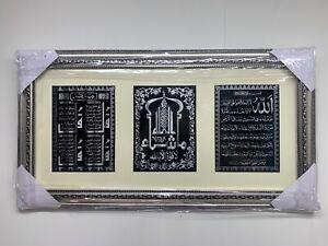 3 In 1 4 Qul And Ayatul Kursi  Mashallah / Frame Silver Approx 65/35