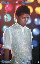 Michael Jackson 4 telefoonkaarten/télécartes  (MJ71-4p)