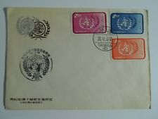 HobbyVision : TAIWAN CHINA 1958 UNICEF FIRST DAY COVER - UN WORLD