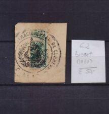 ! Peru 1883. Bisset Stamp. YT#62. €50.00!