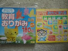 """180 Origami Papers 5.9"""" x 5.9"""" 24 Colors and Instruction booklet in Japanese"""