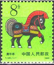 China PRC 1990 Sc2258  Mi2282A  1v  mnh  New Year 1990 (Year of the Horse)