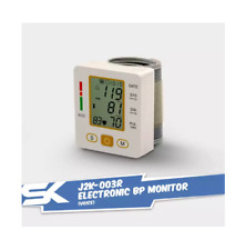 J2K-003R Electronic Blood Pressure Monitor (Voice)