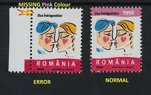 """1 ERROR VERY RARE (MISSING PINK COLOR) ROMANIA 2000 """"Valentine's Day"""" MNH"""