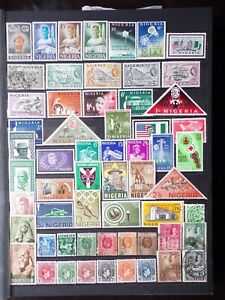 COLLECTION OF NIGERIA STAMPS