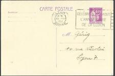 1941  ENTIER POSTAL  CARTE POSTALE TYPE PAIX OBLIT LYON