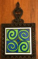 Holt Howard Cast Iron and Ceramic Tile Trivet Retro Blue Green Made in Japan