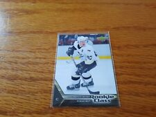 2005/2006 UPPER DECK SIDNEY CROSBY ROOKIE CLASS CARD #1.