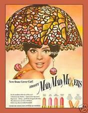 Cover Girl Lipstick - Vintage Ad Fridge Magnet