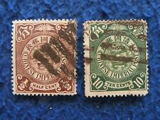 China Imperial Coil Dragon Used Nice Postmark ( 44 )
