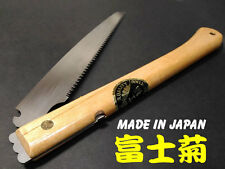 "FUJIKIKU Japanese Nokogiri Pull Saw Bonsai Care 210mm 8.268"" Razor Thin Blade"
