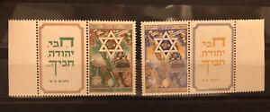 Francobolli Israele Mnh**