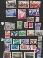 russia mm+used  stamps ref 12007