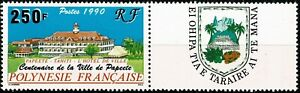 FRANCE TOM 1990 POLYNÉSIE HOTEL DE VILLE YT N° 359A neuf ★★ luxe / MNH