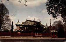 BRÜSSEL Bruxelles Belgien 1962 Maison Chinoise Chinesisches Haus alte Postkarte