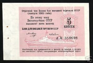 RUSSIA 5 KOPECK P FX141 1985 FEC CRUISE RUSSIAN CURRENCY SHIP UNC MONEY NOTE