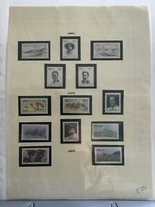South West Africa mint never hinged 1983 stamps page ref R24380