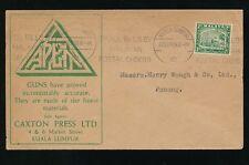 MALAYA 1939 SEPT PRINTED MATTER 2c ADVERT ENV.APEX GUNS + POSTAL ORDER SLOGAN