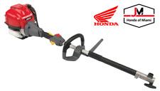 Honda UMC435LAAT MultiTool VersAttach® System Powerhead -INCLUDES FREE QUART OIL