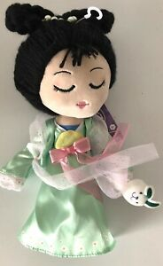 "Over the Moon 12"" CHANG'E  Plush NWT Netflix Movie"