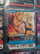 DRAGON BALL BOLA DE DRAGON SUPER CARD GAME BANDAI 887