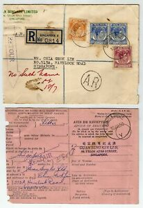 Singapore 1950 Registered 'RETOUR' with original 'ADVICE OF DELIVERY' card, 'SEP