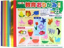 Japanese Origami Paper - Educational Set - Intermediate 22 Craft (Made in Japan)