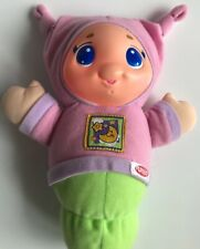 Glo Worm 2008 Lullaby Musical Plush Baby Doll Toy Musical Lights Up Pink Green