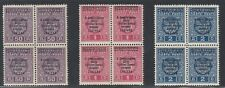Slovenia 1941 - Mint never hinged stamps. Nr. 11-13 block of 4 (x3).(DD) MV-2885