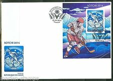 NIGER 2014 SOCHI WINTER OLYMPICS  SOUVENIR SHEET FIRST DAY COVER