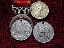 Replica Copy Ottoman Turkish Medal  War with Greece Yunan Muharabsei Madlyasi