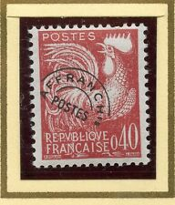 STAMP / TIMBRE FRANCE PREOBLITERE NEUF N° 121 ** TYPE COQ COTE 11 €