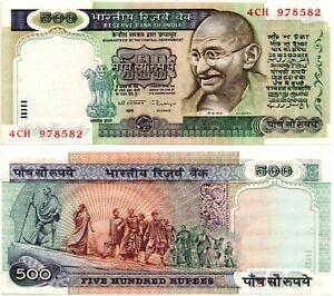 INDIA 500 Rupees (Gandhi) 1997, Pick 87c, AU-UNC *RARE*